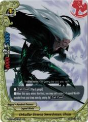 Dekalfar Demon Swordsman, Heim  - H-BT01/0013EN - RR