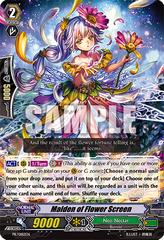 Maiden of Flower Screen - PR/0182EN - PR