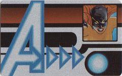 Hellcat (AVID-011)