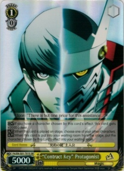 Contract Key Protagonist - P4/EN-S01-T01S - SR