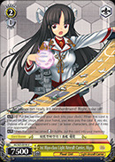 1st Hiyo-class Light Aircraft Carrier, Hiyo - KC/S25-E018 - U