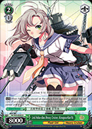 2nd Aoba-class Heavy Cruiser, Kinugasa-Kai-Ni - KC/S25-E039 - R