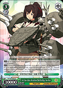 1st Ise-class Aviation Battleship, Ise-Kai - KC/S25-E042 - R