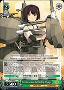 2nd Ise-class Battleship, Hyuga - KC/S25-E052 - U
