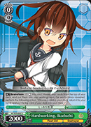 Hardworking, Ikaduchi - KC/S25-E057 - C