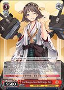 2nd Kongo-class Battleship, Hiei - KC/S25-E083 - RR