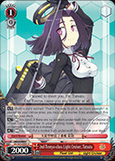 2nd Tenryu-class Light Cruiser, Tatsuta - KC/S25-E093 - U