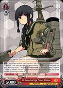 3rd Kuma-class Light Cruiser, Kitakami - KC/S25-E094 - U