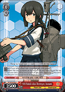 9th Fubuki-class Destroyer, Isonami - KC/S25-E106 - C