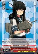 3rd Fubuki-class Destroyer, Hatsuyuki - KC/S25-E110 - C