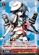 5th Kuma-class Light Cruiser, Kiso - KC/S25-E117 - C
