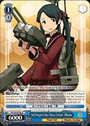 2nd Mogami-class Heavy Cruiser, Mikuma - KC/S25-E144 - U