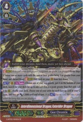Interdimensional Dragon, Faterider Dragon - G-BT02/S04EN - SP