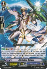 High Tide Sniper - G-BT02/072EN - C