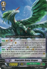 Vegetable Avatar Dragon - G-BT02/093EN - C