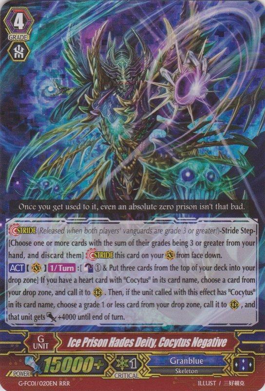 Ice Prison Hades Deity, Cocytus Negative - G-FC01/020EN - RRR