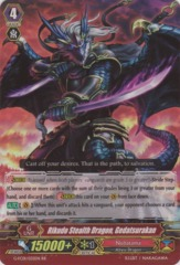 Rikudo Stealth Dragon, Gedatsurakan - G-FC01/032EN - RR on Channel Fireball