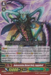 Deforestation Mutant Deity, Jaggydevil - G-FC01/046EN - RR