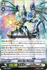 Alter Ego Messiah - G-TD05/002EN - RRR on Channel Fireball