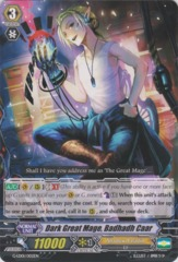 Dark Great Mage, Badhadh Caar - G-LD01/002EN - TD on Channel Fireball