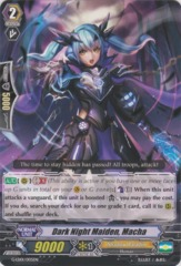Dark Night Maiden, Macha - G-LD01/005EN - TD on Channel Fireball