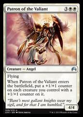 Patron of the Valiant - Foil