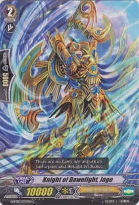 Knight of Dawnlight, Jago - G-BT03/057EN - C
