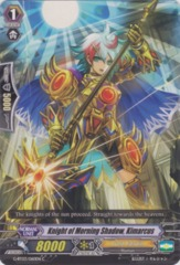 Knight of Morning Shadow, Kimarcus - G-BT03/060EN - C
