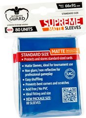 Ultimate Guard - SUPREME SLEEVES MATTE - Standard size - Blue