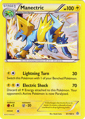Manectric - 61/160 - Non-Holo Earth's Pulse Theme Deck Exclusive