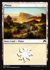 Plains (255) - Foil