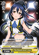 No Brand Girls Umi - LL/EN-W01-013 - R