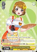Heres the Item You Ordered? Hanayo - LL/EN-W01-036 - C