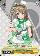 Wonderful Candy Kotori - LL/EN-W01-045 - C