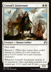 Consul's Lieutenant - Foil