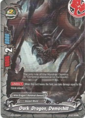 Dark Dragon, Demochill - H-TD02/0002EN - C