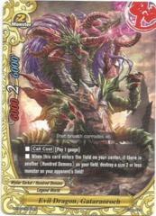 Evil Dragon, Gataraoroch - H-TD02/0003EN - C
