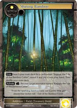 Shining Bamboo - MOA-008 - C