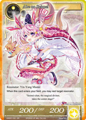 Abe no Seimei - VIN001-001 - SR on Channel Fireball