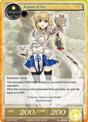 Jeanne d'Arc - VIN001-008