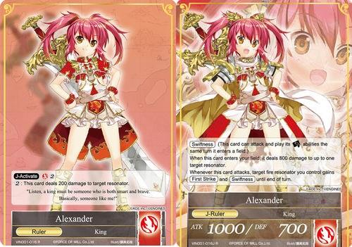 Alexander // Alexander - VIN001-016 - R