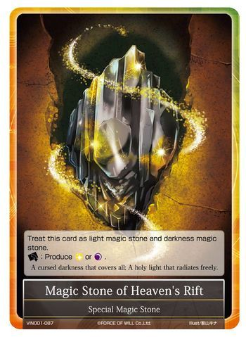 Magic Stone of Heaven's Rift - VIN001-087