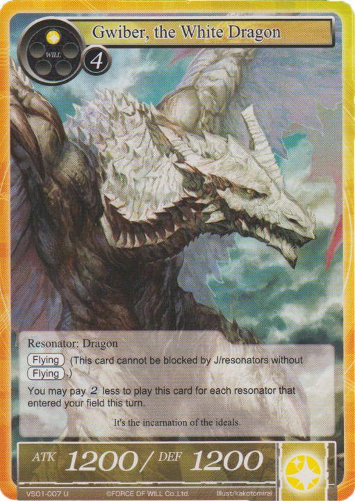 Gwiber, the White Dragon - VS01-007 - U