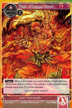 Flash of Demon Sword - VS01-023 - U