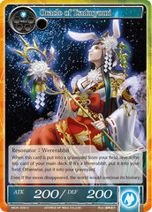 Oracle of Tsukuyomi - MOA-028 - U (Foil)