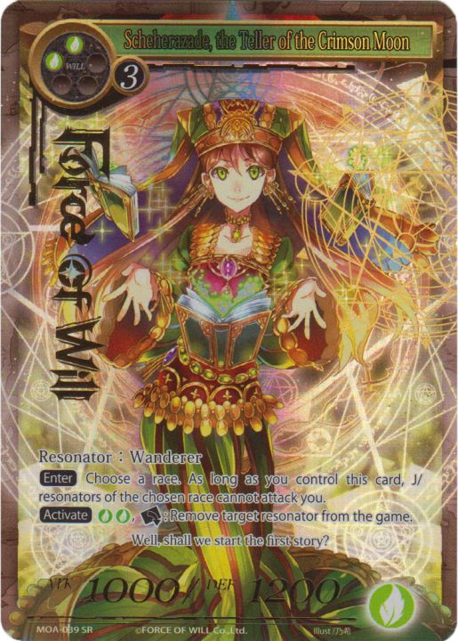 Scheherazade, the Teller of the Crimson Moon - MOA-039 - SR - Full Art