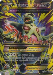Mega-Tyranitar-EX - 92/98 - Full Art Ultra Rare