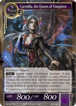 Carmilla, the Queen of Vampires - CMF-081 - SR - 2nd Printing