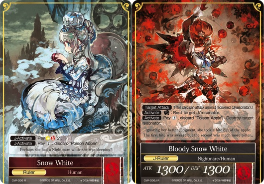 Snow White // Bloody Snow White - CMF-036-J - R - 2nd Printing