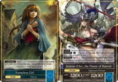Nameless Girl // Jeanne d'Arc, the Flame of Hatred - CMF-047-J - R - 2nd Printing